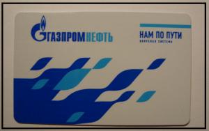 карточка ГАЗПРОМНЕФТЬ